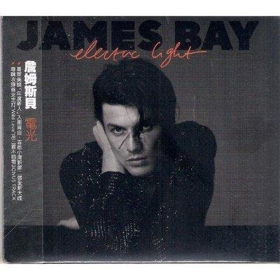 【全新未拆,免競標】James Bay 詹姆斯貝:Electric Light 電光 - 豪華加值盤《內附中英文歌詞》