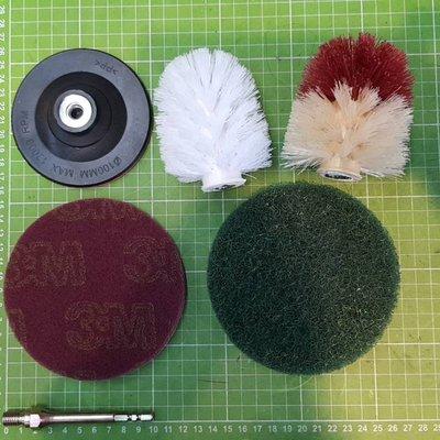 黑底紅邊4吋約10公分自黏式橡膠磨盤(魔鬼氈盤)+專利型 s10六角轉接桿+魔鬼氈菜瓜布+2種尼龍刷頭讓電鑽有更多功能
