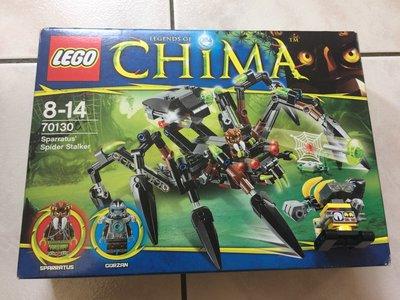 樂高 LEGO 70130 樂高積木 CHIMA 神獸系列 史巴蜘Sparratus 的蜘蛛追蹤 全新