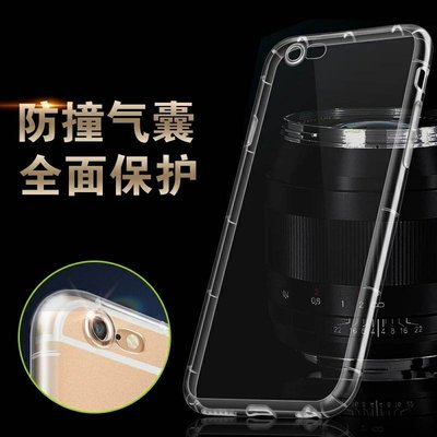 華碩 ZA550kl ASUS ZenFone Live (L1) ZA550KLX00RD 保護套 空壓殼 防摔殼