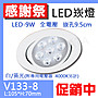 《超值10入組》§LED333§(33HV233)崁燈 LED嵌燈 PC罩 崁孔12公分15W 散光型 另有浴室燈陽台燈
