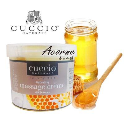 果子小舖. 美國專業美甲品牌CUCCIO 保濕按摩霜,內容26oz,兩款香味可選(牛奶蜂蜜、紅石榴無花果),原廠公司貨!