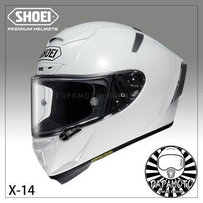 【趴趴騎士】SHOEI X14 全罩安全帽 亮白 ( X-14 X-Fourteen SNELL 賽車等級