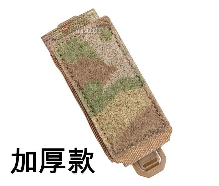 [01] PSIGEAR Skewer 短版 加厚 戰術 工具包 CP ( PSI軍品真品軍用警用手電筒包防狼噴霧雜物袋