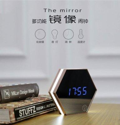 鏡面LED鬧鐘 美人鏡面電子鬧鐘創意卡通化妝鏡子靜音數字時鐘MC03