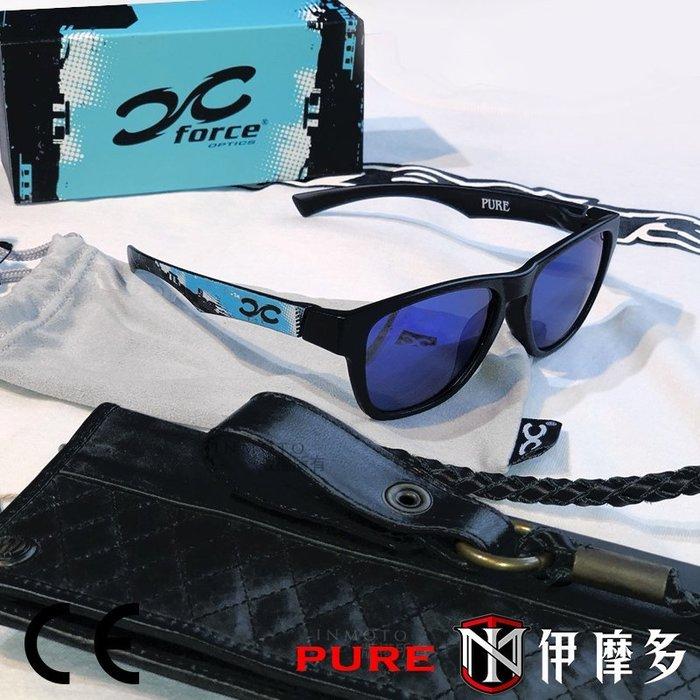 伊摩多※XFORCE PURE 。X-CITY霧黑 極輕量鏡框 休閒太陽眼鏡 100%抗UV AR抗反射層 抗刮 耐衝擊