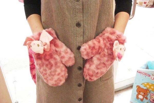 KITTY造型豹紋手套 絨毛手套 A.B ~2款分售 特價出清 99元 日本原版 換季出清 隨機出貨