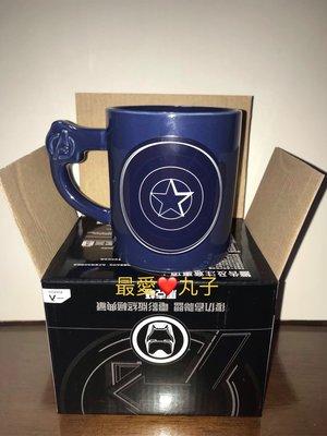 7-11 漫威造型馬克杯 單賣隱藏版美國隊長