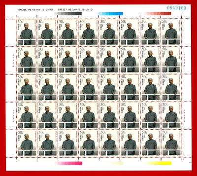 (託售品)1998-25 劉少奇同志誕生100周年40套大版張全新上品(張號與實品可能不同)低價起標