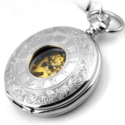 銀白英倫羅馬雙顯 時尚復古 機械懷表 男女士懷表 古董禮品手表