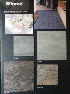 美的磚家~UV塗佈超耐磨LVT磚家塑膠地磚塑膠地板~質感優防焰零甲醛~45cm*45cm*3m/m每坪1100元