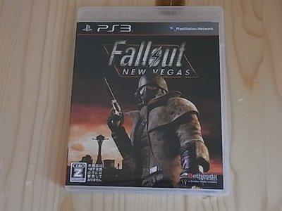 【小蕙館】PS3~ Fallout New Vegas異塵餘生 新維加斯 (純日版) {限18}