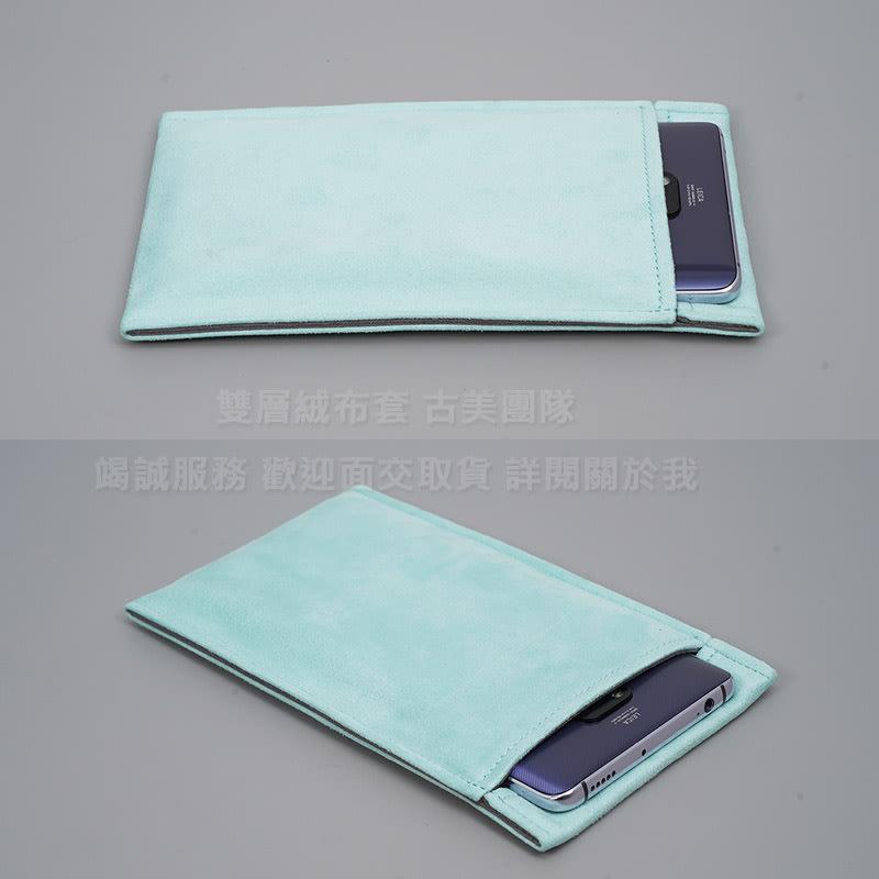 Melkco 2免運雙層絨布套 Sony Xperia 5 II 二代6.1吋絨布袋手機袋手機套 薄綠可水洗保護套收納袋