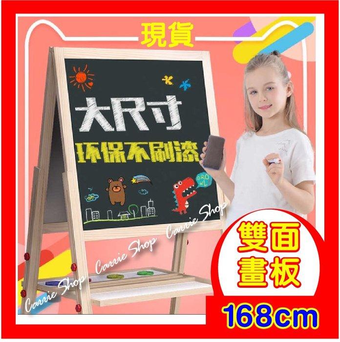 凱莉小舖【雙面畫板168CM】購買即贈300元好禮包*雙面磁性升降兒童畫板/廣告板/招牌/告示板/留言塗鴨版/黑板/白板