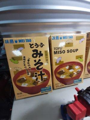 味島 TOFU 豆腐味增湯 一盒10 g x 8 入 現貨(A018)