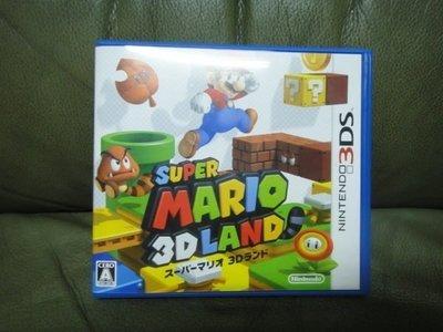 N3DS 3DS Super Mario 3D Land 超級瑪莉歐3D樂園 日版 日規機專用 售 950
