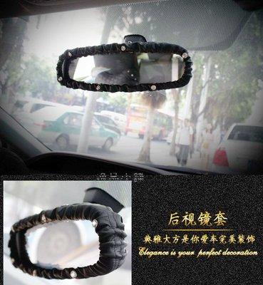 YP逸品小舖 車用 加厚 DAD式樣 鑲鑽 後視鏡套 照後鏡保護套 質量好