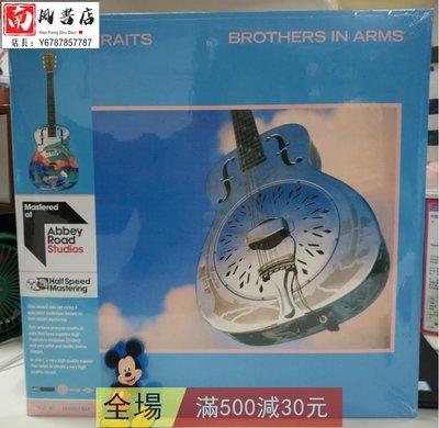 音像 cd 曲子ARS 恐怖海峽 Dire Straits Brothers In Arms 2LP黑膠唱片【南風書店】