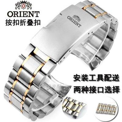 雙獅表帶鋼帶 實心不銹鋼精鋼金屬男女通用折疊扣配件表鏈2022mm