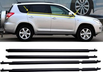 OEM部品-品質好 TOYOTA 豐田 /  RAV4 老款 08-2012 外水切 水內切 一台份 台中市