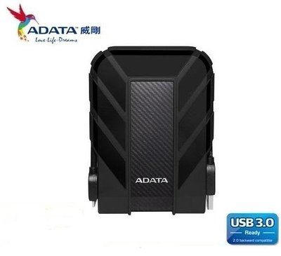 《Sunlink》ADATA威剛 Durable HD710Pro 5TB(黑)USB3 2.5吋軍規防水防震行動硬碟