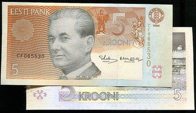 ESTONIA(愛沙尼亞紙鈔),P76,5-KROON,1994,品相全新UNC