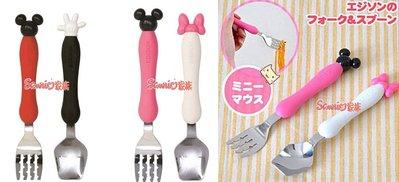 《東京家族》迪士尼 米妮 米奇 EDISON 幼兒學習餐具組湯匙叉子組 日本製 1組2入  共2款可選1