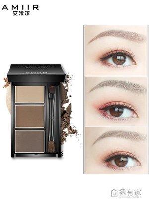 AMIIR三色眉粉防水防汗不易脫色持久初學者眉筆網紅化妝師用 『極有家』