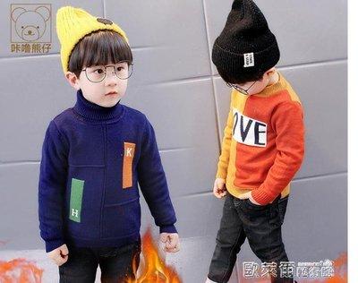 兒童毛衣 男童毛衣套頭 秋冬款長袖韓版2-3-4-5-6周歲中小兒童男寶寶針織衫