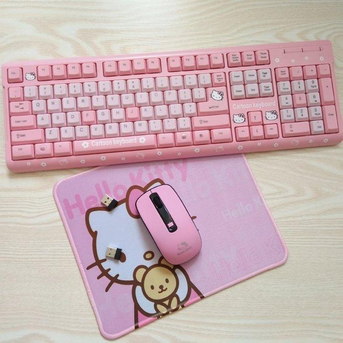 粉黑HelloKitty多媒體鍵盤USB女生最愛鍵盤可愛卡通KT貓有線鍵盤(有線)
