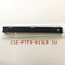 伺服器面板 CSE-PTFB-813LB 1U