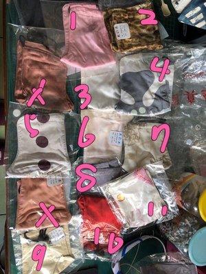 [先蠶綢莊]100%桑蠶絲超柔軟個性蠶絲口罩/ 4層過濾/日單專櫃加厚 品牌真絲口罩(大人)