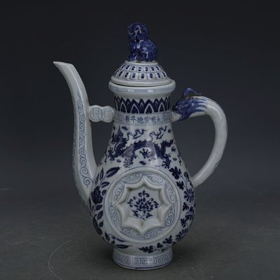 ㊣姥姥的寶藏㊣ 大明宣德青花龍鳳紋茶壺酒壺  出土古瓷器手工瓷古玩收藏擺件
