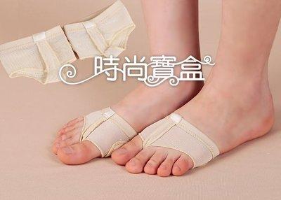 《時尚寶盒》#WNSH01_膚色網狀腳掌鞋/腳掌護套/半截鞋_四尺寸_瑜伽/運動/跳舞/表演