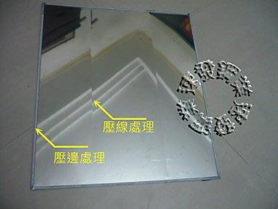 速發~鍍鋅板不鏽鋼不銹鋼板,壓線,壓邊, 割字,白鐵板黑鐵板各式型號 加工折彎、裁切倒角