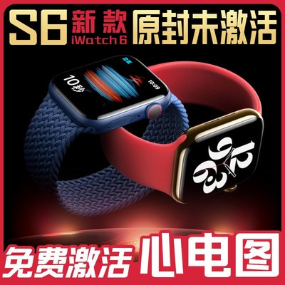 【原封現貨】新款Apple Watch S6 SE  S5智能蘋果手表6代 iWatch6