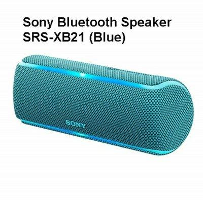 全新行貨勁靚聲 SONY SRS XB21 有NFC,藍牙音箱 有保用