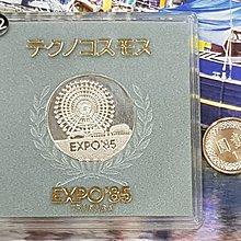 ☆承妘屋☆1985年日本國萬國博覽會摩天輪紀念章 ~ZY.3