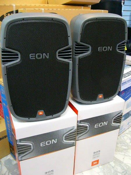 【昌明視聽】美國名牌 JBL EON 305 專業級舞台喇叭250W大型空間 舞台演唱 禮堂教會 一對
