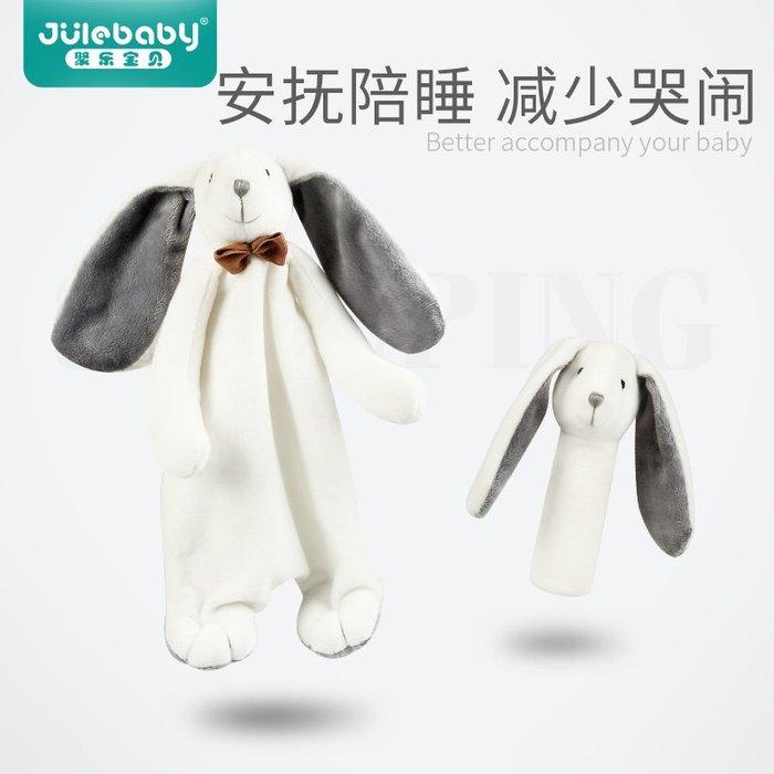 熱賣款--嬰兒安撫巾可入口咬寶寶娃娃玩偶兔手偶毛絨玩具睡眠哄睡布偶陪睡#兒童玩具#益智玩具#禮物#安全環保