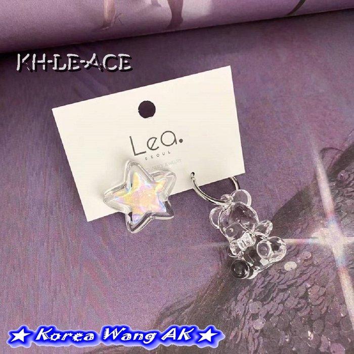 Korea Wang AK ~(現貨)正韓 韓國空運 東大門 LEA透明立體熊熊星星耳環 單對390元【KHLE20】