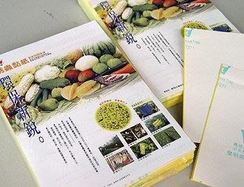 [樂農農] (抓瓜果實蠅用 加藥 ) 黃色黏蟲紙 誘蟲黏紙 100張入~有機防治 自然農法