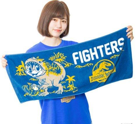 貳拾肆棒球--日本帶回日職棒火腿鬥士JURASSIC WORLD 侏羅紀世界運動長毛巾/33x80CM