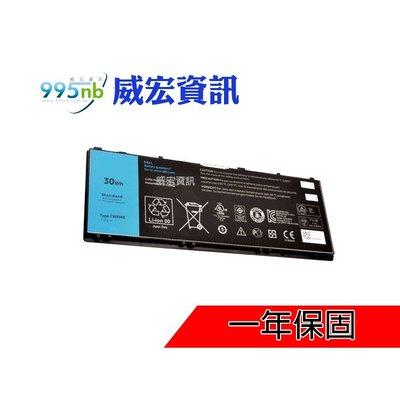 威宏資訊 DELL支援 電池Latitude 10 ST2 10系列 更換電池不蓄電 膨脹 電量充不滿 容易斷電