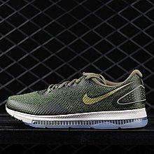 D-BOX Nike Zoom All Out Low 2.0 墨綠 透氣網面 氣墊 復古慢跑鞋 男休閑鞋