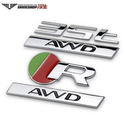 現貨~促銷~特賣~Jaguar捷豹XFL XJL F-PACE中網s尾標RS車標改裝AWD側標25T 35T排量標~SL