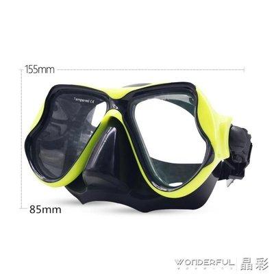 潛水鏡 成人潛水鏡全乾式呼吸管套裝浮潛三寶面罩防水防霧男女游泳鏡