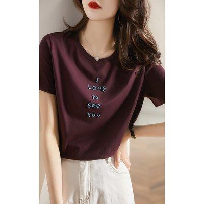 XG 手工立體釘珠字母 全棉舒適透氣 醬紫色 T恤