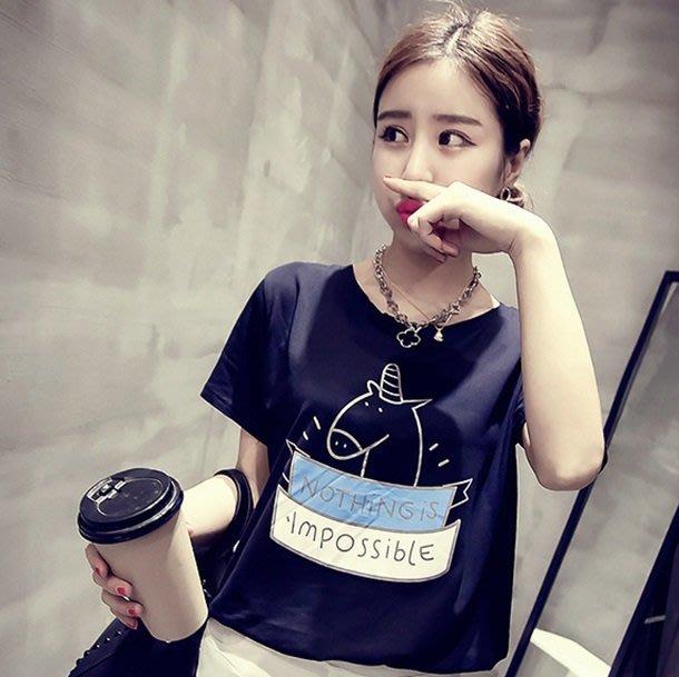 (全館一件免運費)韓版可愛馬兒圖案T恤(T-230)均碼