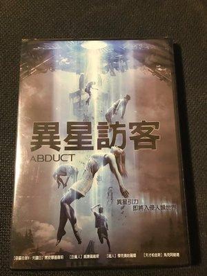 (全新未拆封)異星訪客 Abduct DVD(得利公司貨)